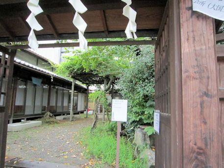 大国主命神社の紙垂