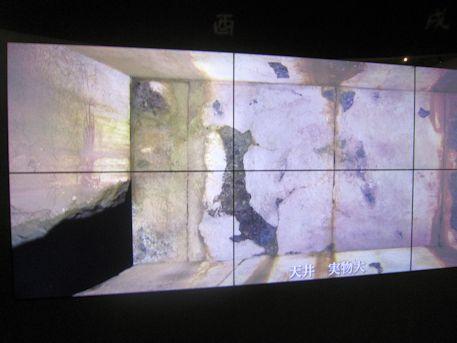キトラ古墳天文図の赤外線画像
