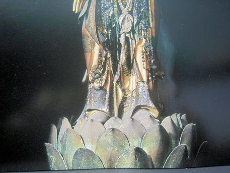 海龍王寺十一面観音立像