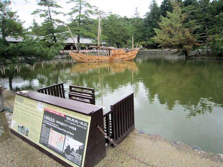 古都祝奈良の案内板