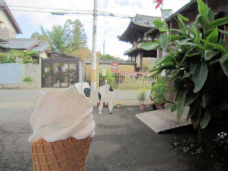 植村牧場のソフトクリーム