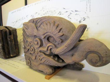正暦寺の象鼻