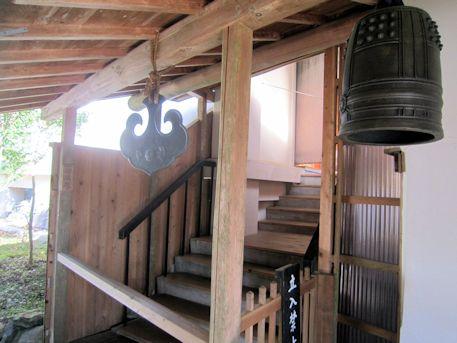 正暦寺の瑠璃殿