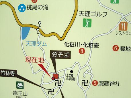 笠そば周辺地図