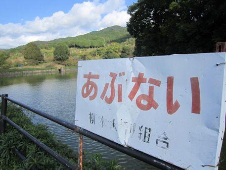 櫛山古墳と池