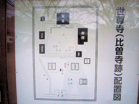 世尊寺の境内図