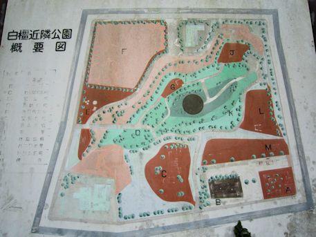 白橿近隣公園の見取図