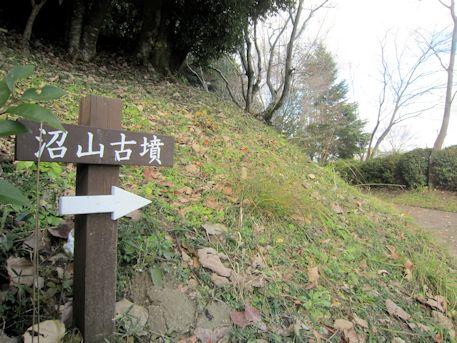 沼山古墳の道案内