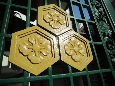 誓願寺の寺紋