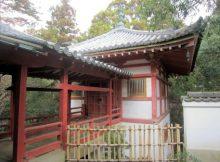 東大寺英霊殿