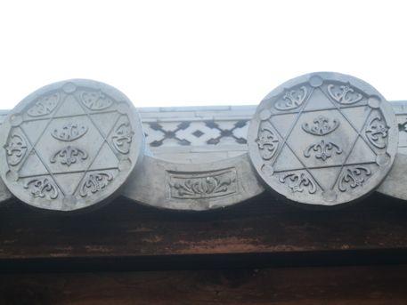 補巌寺山門の軒丸瓦