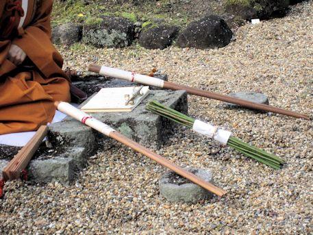 護摩供養の道具