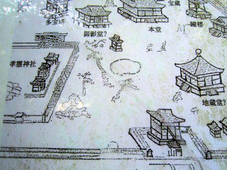 法楽寺と孝霊神社