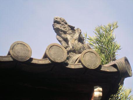 法楽寺地蔵堂の軒丸瓦