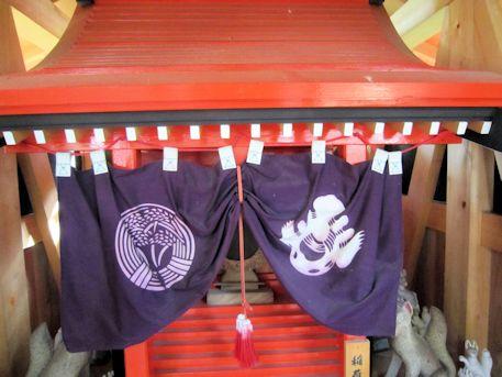 鏡作伊多神社の稲荷社