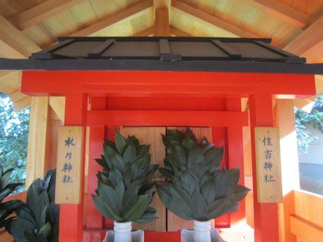 住吉神社の祠