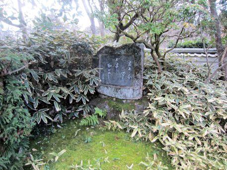 東大寺開山堂の歌碑