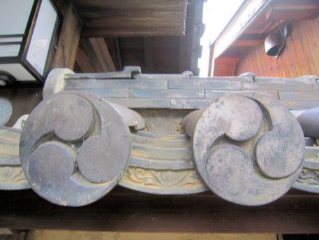 国分寺の軒丸瓦