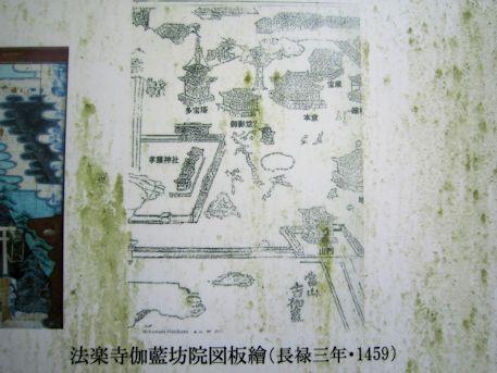 法楽寺境内図
