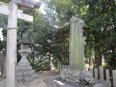 孝霊神社の石碑