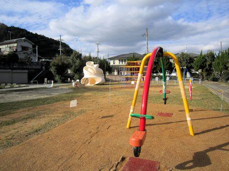 鳥屋南児童公園