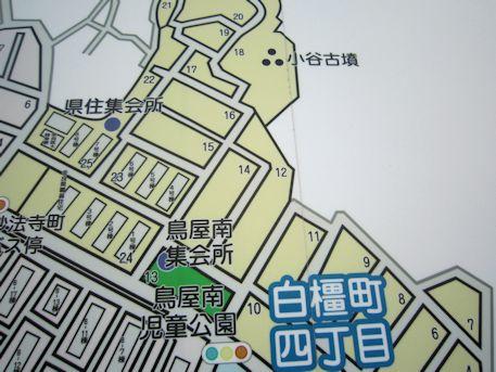 小谷古墳周辺地図