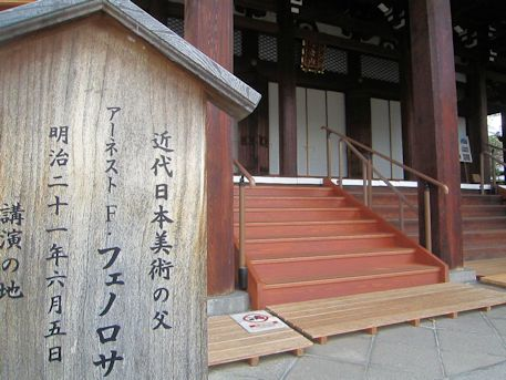 近代日本美術の父アーネスト・フェノロサ