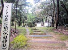 イトクノモリ古墳(池田神社)
