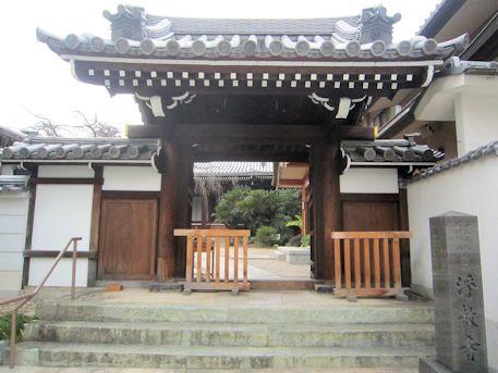 浄教寺山門