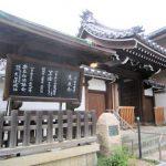奈良の浄教寺