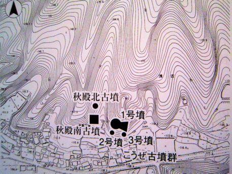 秋殿南古墳とこうぜ古墳群地図