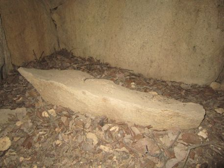 こうぜ1号墳東石室玄室の残欠