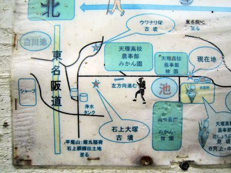 ウワナリ塚古墳の周辺地図