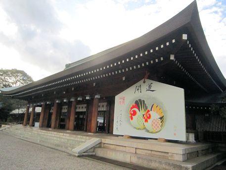 橿原神宮の大絵馬