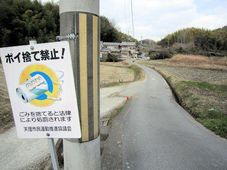 ウワナリ塚古墳への道