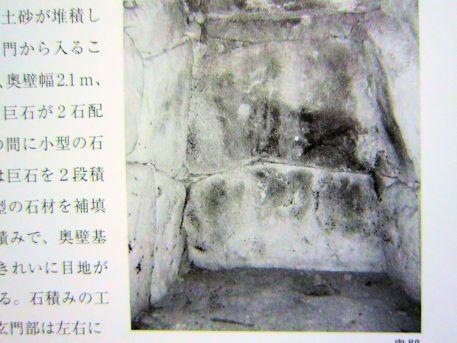 立子塚古墳の玄室奥壁