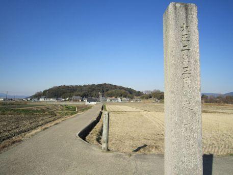 大官大寺塔跡と天の香具山