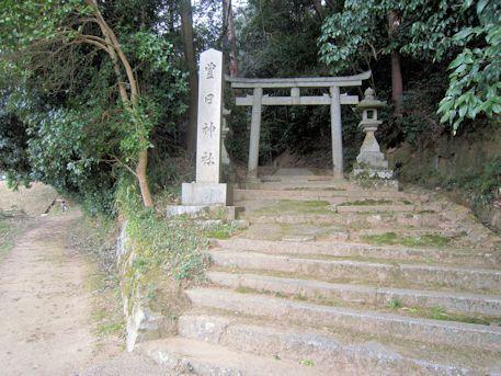 豊日神社の社号標