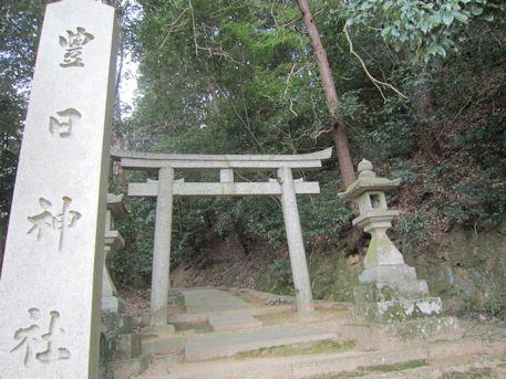豊日神社の鳥居