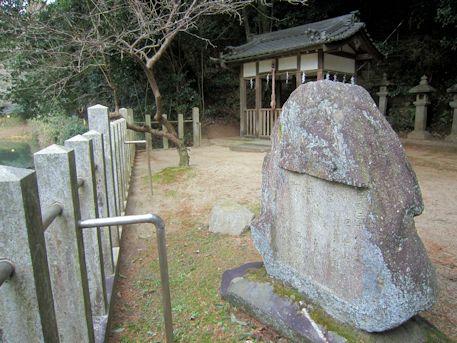 豊日神社の石碑
