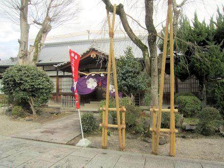 三輪坐恵比須神社の社務所