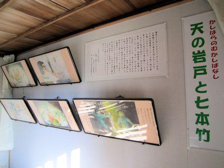 天の岩戸と七本竹