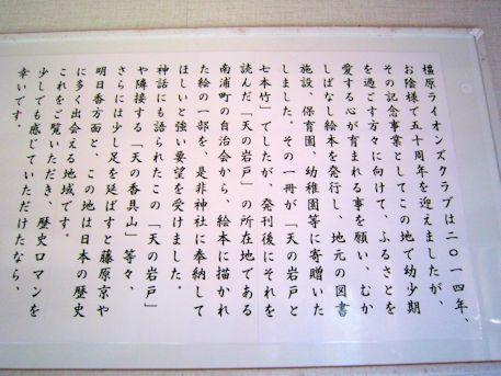 天岩戸神社の案内