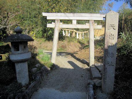 天岩戸神社社号標