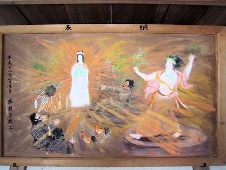 天岩戸神話の絵