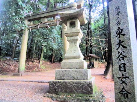 東大谷日女命神社の社号標