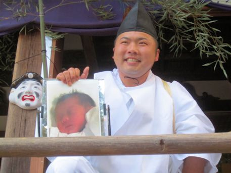 赤ちゃん写真と田作男