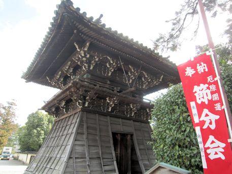 西大寺鐘楼