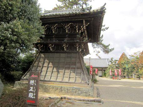 西大寺鐘楼と光明殿