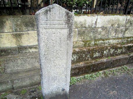 多武峯町石